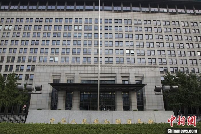 2020年1-8月中国进出口总额20.05万亿元人民币图片