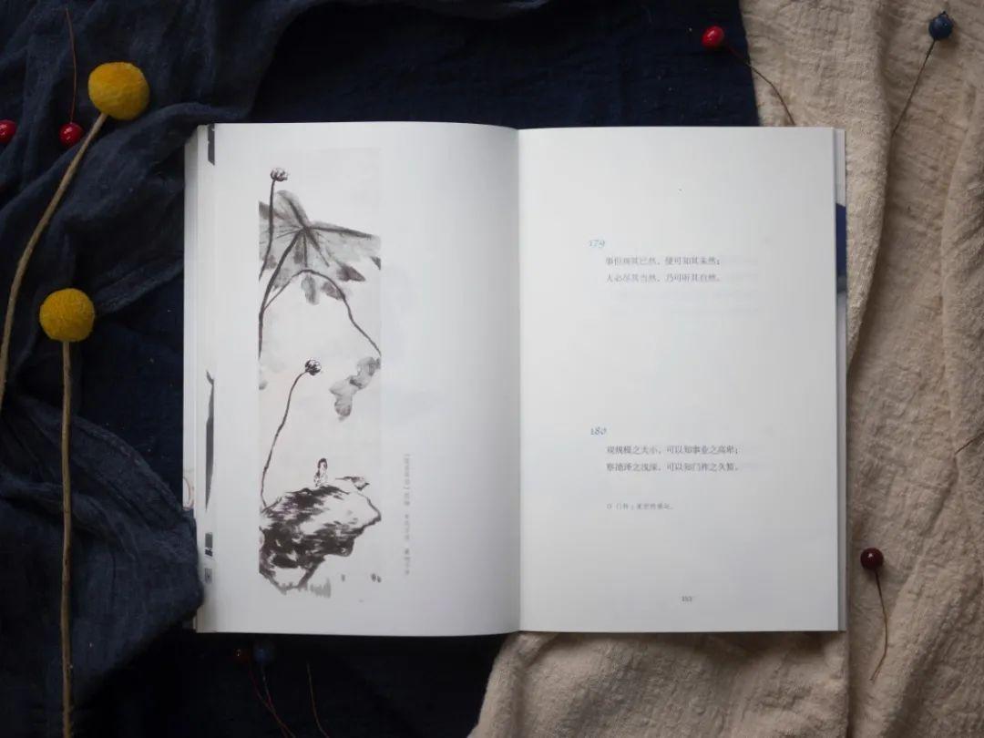 《国人案头备此美学四书,风雅过一生 || Chin@美物》