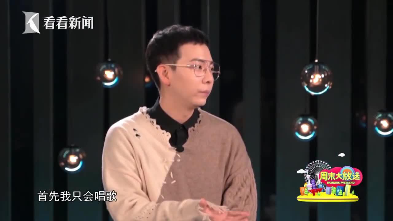 视频|胡夏接受申䒕雅专访:再不尝试就真的老了