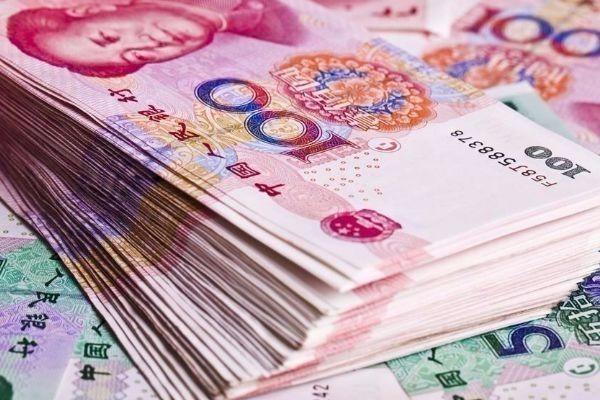 央行通知自2021年起 这两种人民币银行可以无条件拒收