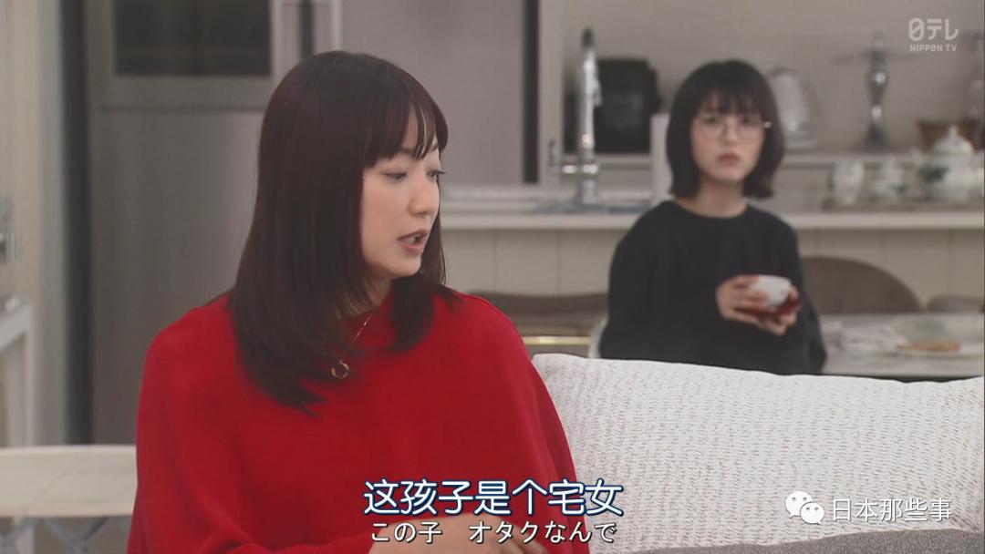 菅野美穗时隔四年主剧 搭档滨边美波饰演母女