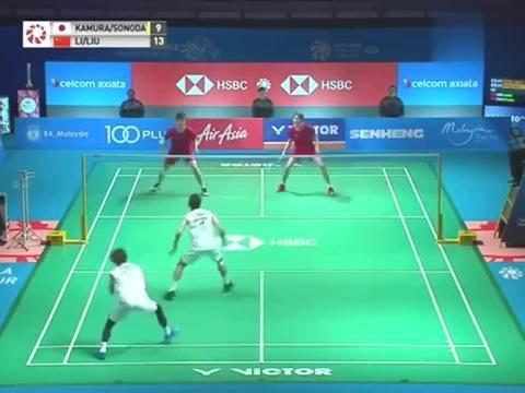 马来西亚男双决赛:李俊慧刘雨辰球技爆表。