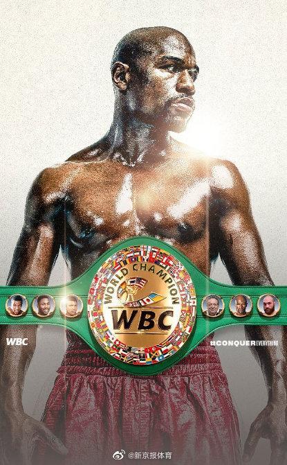 WBC金腰带将印梅威瑟头像