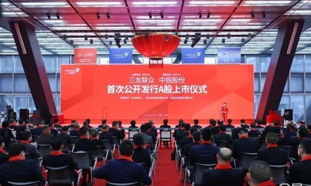 《【万和城平台官网】宜兴今年首家企业上市,上市企业总数达到32家》