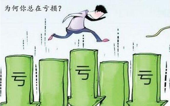 【天富平台代理】程曼志:拜登增支面临两股潜在逆流,美盘操作建议!