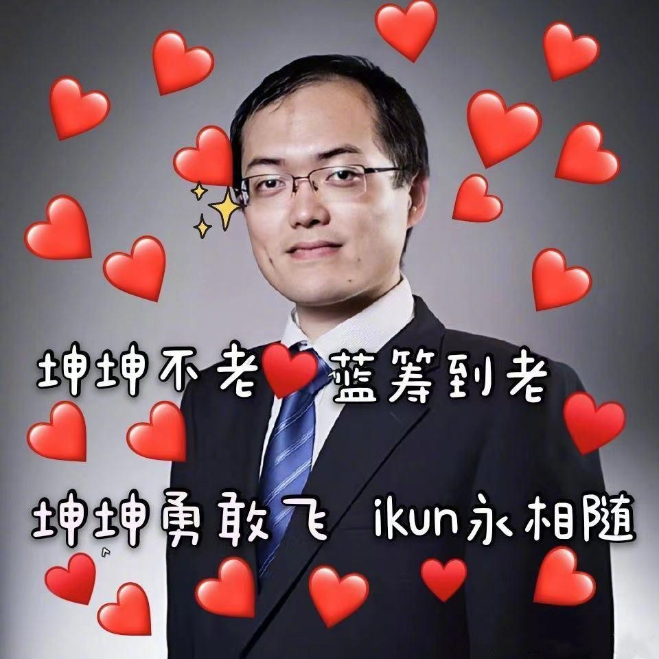 《【杏耀平台app登录】基民饭圈化?我们和易方达张坤的全球后援会聊了聊》