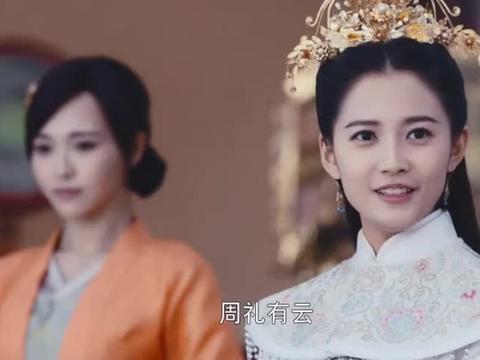 未央在背后指点公主,当场对付柔然公主,结果连话都接不上,真逗