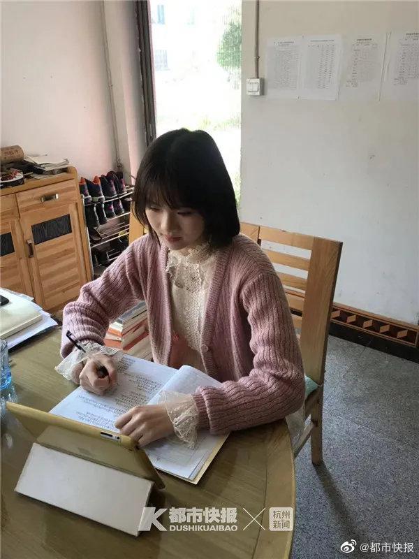 徐枫灿,1999年10月出生,来自浙江金华……