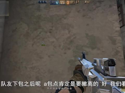 CFHD本阁:m4新皮肤银翼杀手,外观科幻换弹变形值得入手