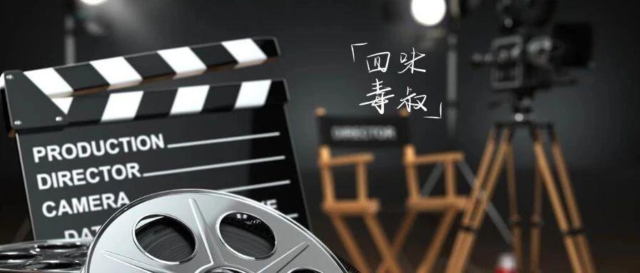 谭飞对话丁荫楠丨没有对职业的敬畏就谈不上对电影的热爱