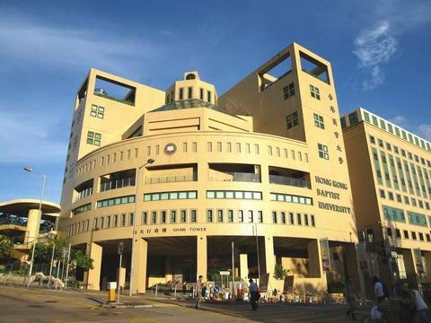 香港浸会大学毕业生疫情下保持97%高就业率!平均起薪17500元