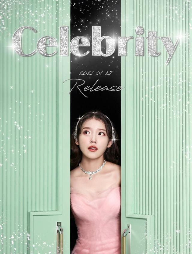 IU透露为什么制作《Celebrity》的原因 分享背后创作过程