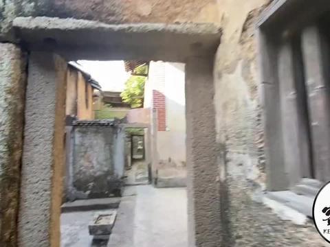 广东农村发现《督军府》,500年难得一遇,大家快来看看!
