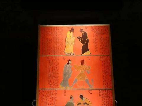 海昏侯墓出土一画像,孔子传统形象被推翻,难怪3000弟子追随