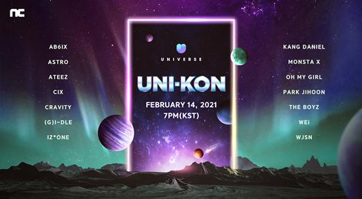 UNIVERSE举行首场在线演唱会 姜丹尼尔×ASTRO×宇宙少女等参与