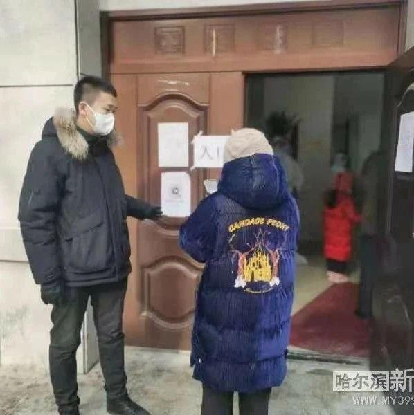 【网络中国节·春节】这个春节,老家在内蒙古的警察邵伟没有回家,一起来听听警同伴讲讲他的故事|身后的小邵
