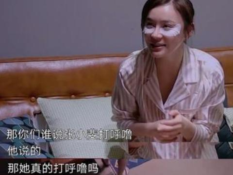 袁姗姗说张小斐打呼噜事件是怎么回事 袁姗姗为什么向张小斐道歉