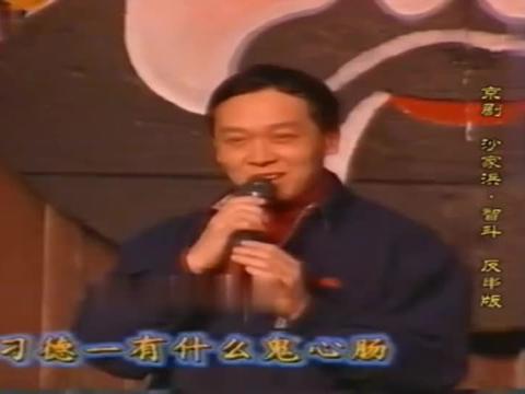 李胜素 于兰 王立军 石晓亮 京剧反串《沙家浜·智斗》精彩好看!