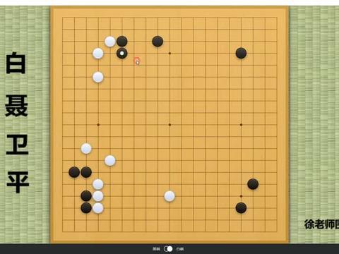 第一届应氏杯决赛:聂卫平宇宙流比武宫还猛,曹薰铉破空真有一套