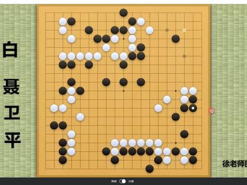 聂卫平绝境中屠龙胜负手,被曹薰铉看穿!此后韩国围棋崛起
