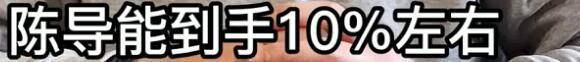 唐人街探案3能破50亿吗 唐人街探案3陈思诚能赚多少钱