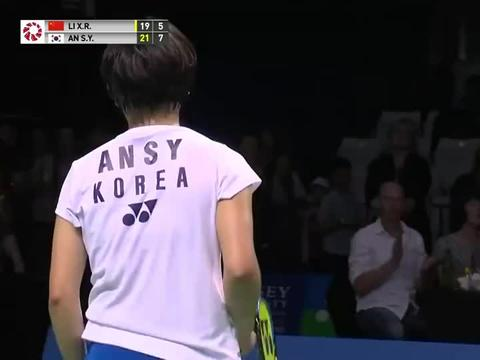 羽毛球:安洗莹一战成名击败张蓓雯、大堀彩和李雪芮