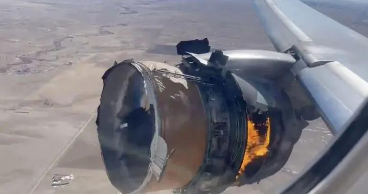 波音又出故障:美联航起飞时掉零件,带着燃烧的发动机幸运返航