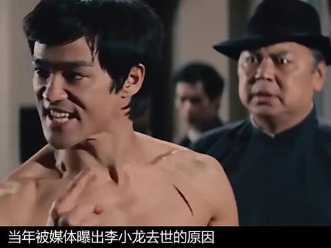丁佩:曾因李小龙星途尽毁,被前夫向华强养40年,如今她过得怎样