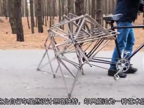 牛人利用仿生学发明可以行走的自行车,骑上路后,彻底颠覆认知!