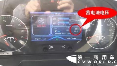 【养车用车】开工宝典 ——行车前检查注意事项
