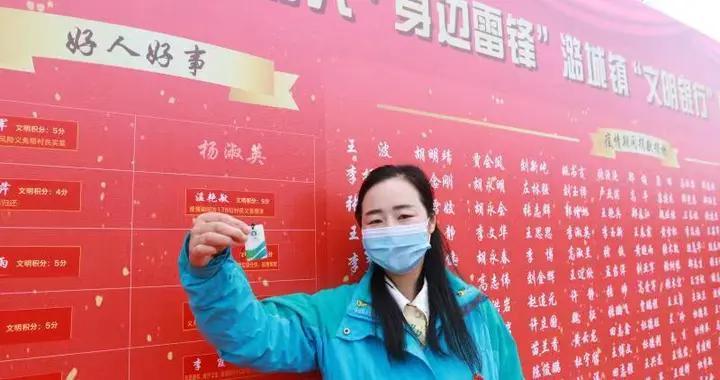 """512位""""身边好人""""登上潞城镇""""好人榜"""""""