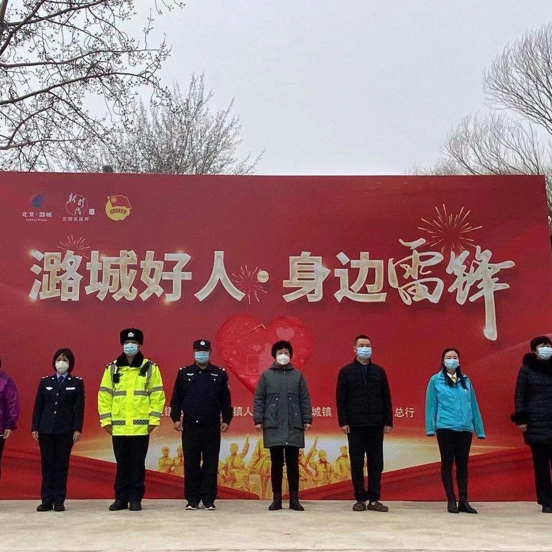 """通州区潞城镇百姓评出500余位""""身边雷锋""""!"""