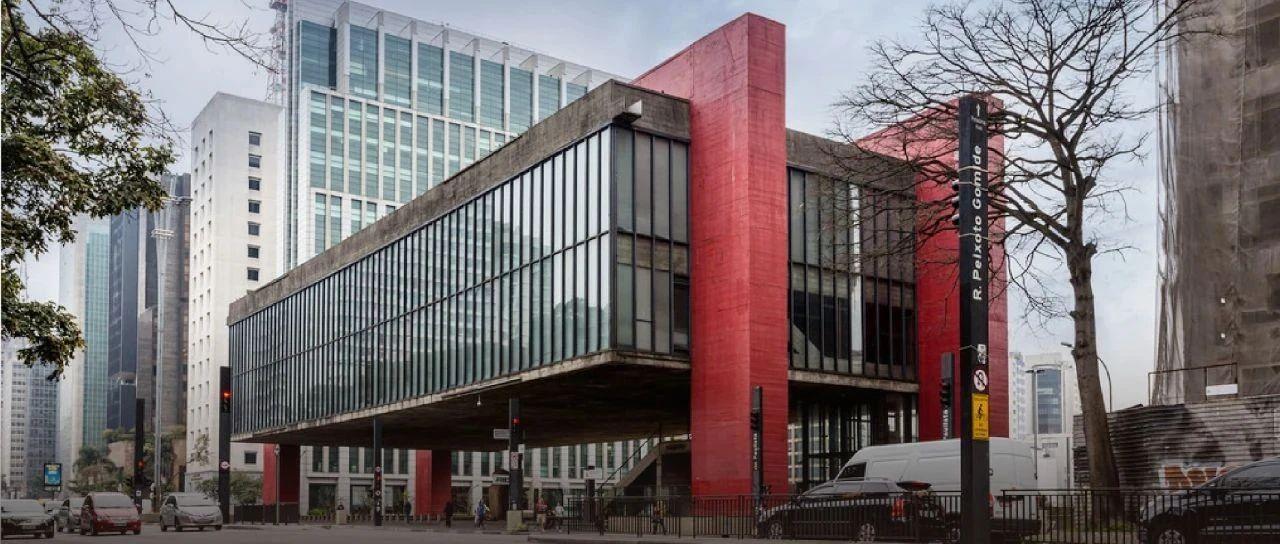 圣保罗艺术博物馆:巴西现代建筑、展陈与意识先锋