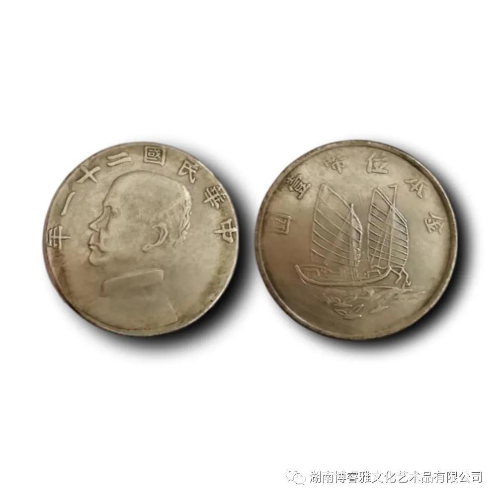 品鉴:民国二十一年孙中山金本位币壹圆·下三鸟
