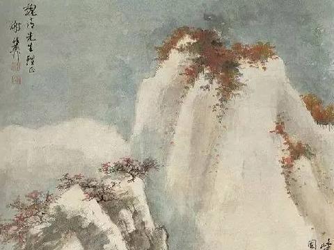 近代大师谢稚柳精品山水画作品欣赏