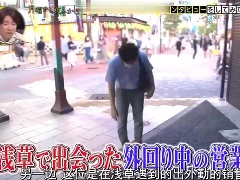 日本综艺:大家用的都是中国尺寸的筷子,日式筷子文件袋都卖不掉
