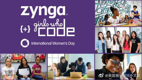 Zynga与Girls Who Code合作,帮助提高对科技界女性的认识和支持