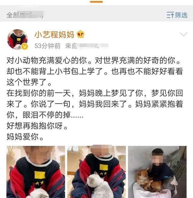 陕西6岁男童失踪15天后身亡 邻居家13岁孩子被警方带走调查
