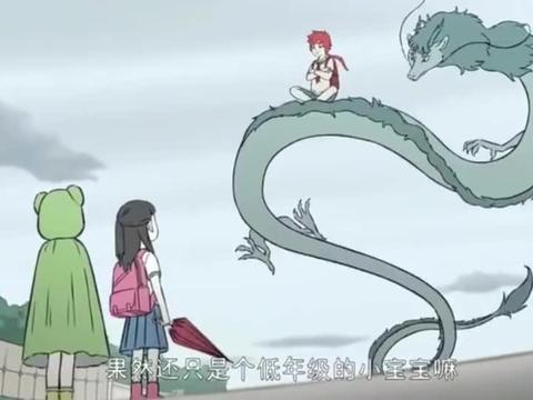 非人哉:观音大士莲花座坏了,红孩儿和龙女来接哪吒回家