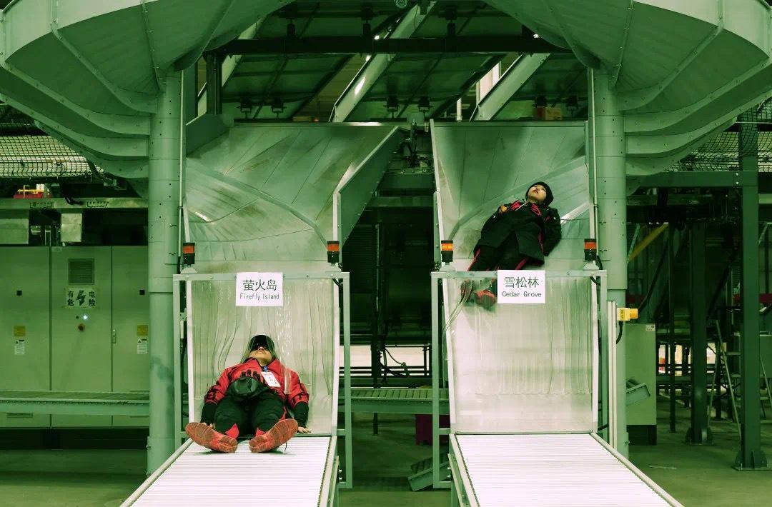 北京UCCA尤伦斯当代艺术中心 曹斐:时代舞台|2021.3.12-2021……
