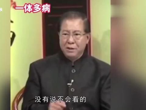 """对话""""神医""""张文荣:有稿子不说不行,录制节目不为钱"""