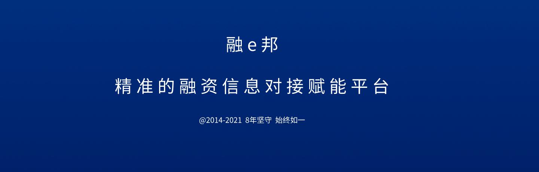 《【杏耀手机版登录地址】融e邦/股权99问:3 国际股权投资基金的发展现状是如何?》