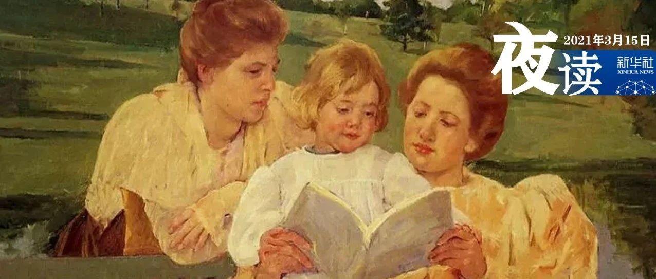 夜读 | 往后余生,珍惜所有,善待一切