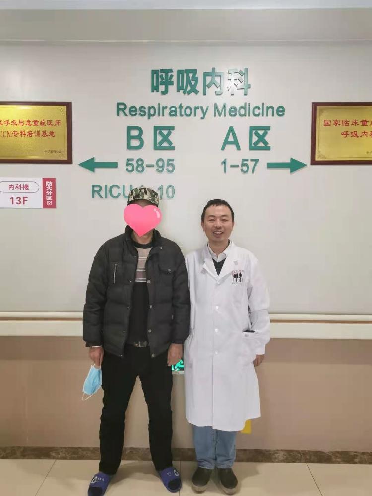 """聚焦·宽仁前沿 第32期 """"非常规武器""""射频消融 肺癌微创治疗的新选择"""