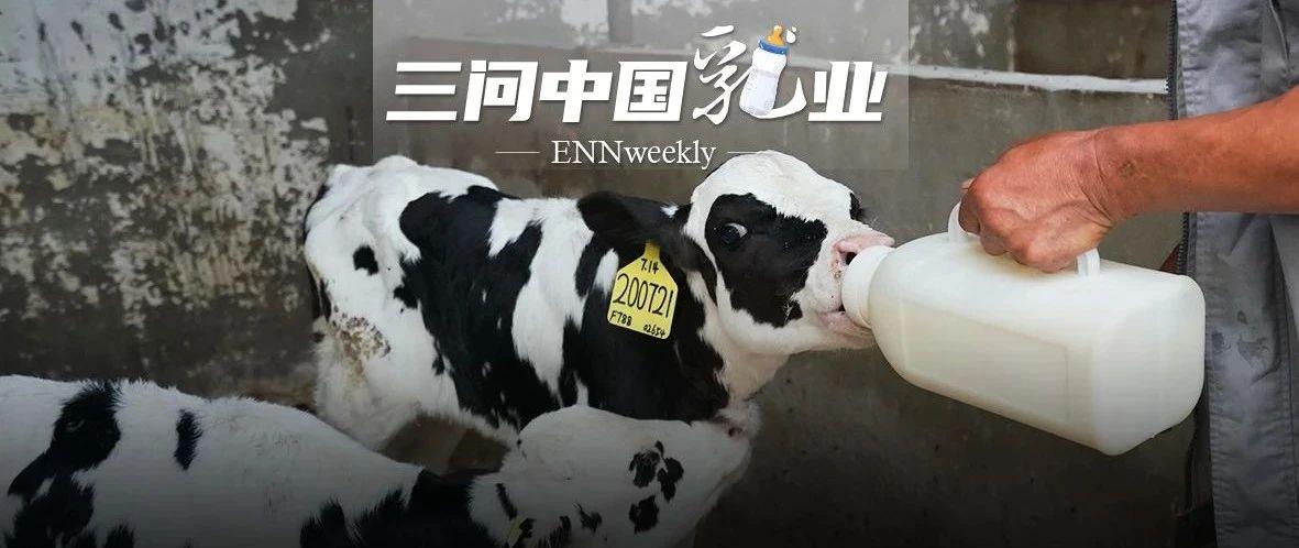 """中国宝宝的""""奶瓶子"""",能不能握在自己手里?"""