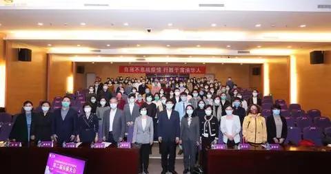 北京医院协会医务社会工作专业委员会第二届换届大会在京召开
