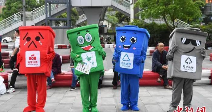 重庆民众参与垃圾分类游戏 增强环保意识