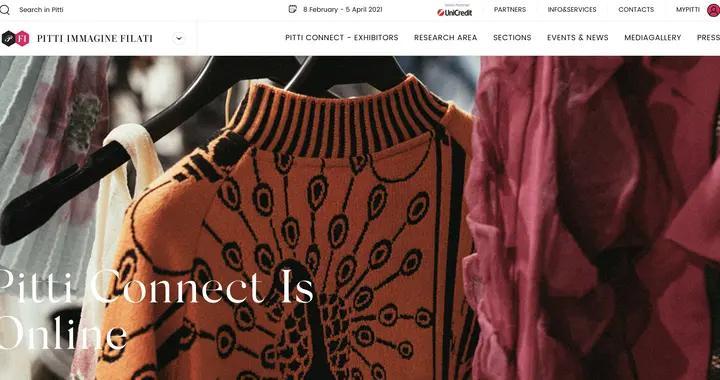 Pitti Filati国际纱线展在线举行 销售额预计下滑22.7%