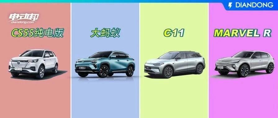 续航400公里起步,手握15-20万,这几款纯电SUV怎么选?