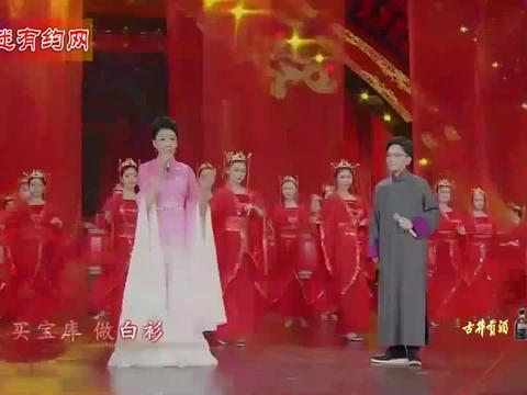 黄梅戏:春节晚会, 韩再芬王, 瑜上场, 表演京剧, 武家坡